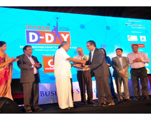 Dhanam selects ED BPCL Kochi Refinery) as Business Professional of the Year 2015