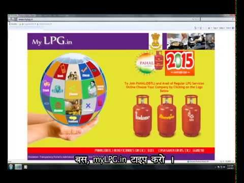 For everything about LPG : www.MyLPG.in (2)_Youtube_thumb