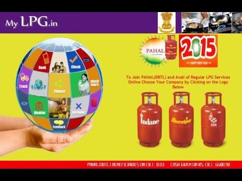 For everything about LPG : www.MyLPG.in_Youtube_thumb