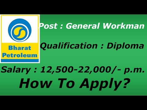 Bharat Petroleum Corporation Recruitment - 2015_Youtube_thumb_16