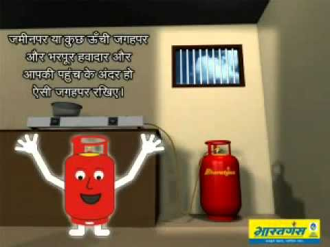 e Bharat Gas -Precautionary measures_Youtube_thumb_7