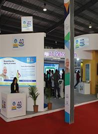 BPCL pavilion shines at Vibrant Gujarat Global Trade Show 2017